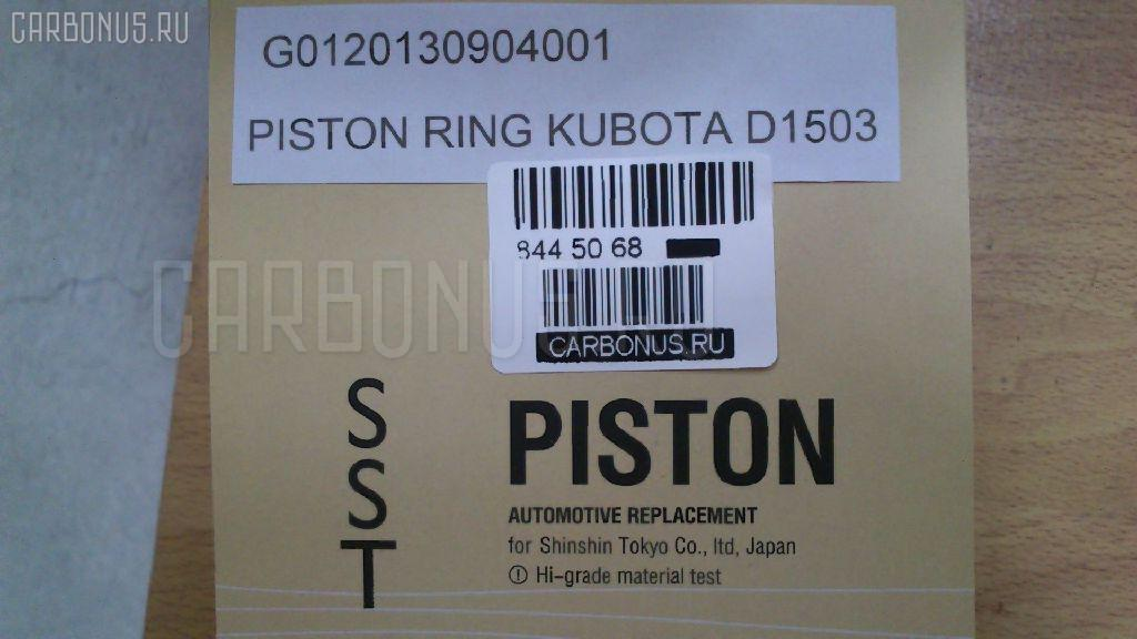 Кольца поршневые KUBOTA D1503 D1503 Фото 4