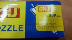 Распылитель форсунки MAZDA TITAN WELAT SL CHJ DLLA146PN028
