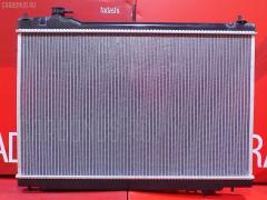 Радиатор ДВС на Infiniti Fx45 S50 TADASHI TD-036-0148