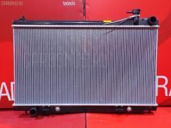 Радиатор ДВС Infiniti G35 V35 VQ35DE Фото 2
