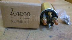 Втягивающее реле стартера CHEVROLET AVEO 1.4 LORCEN LRR235006