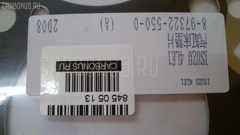 Прокладка под головку ДВС ISUZU 4LE1 4LE1 Фото 2