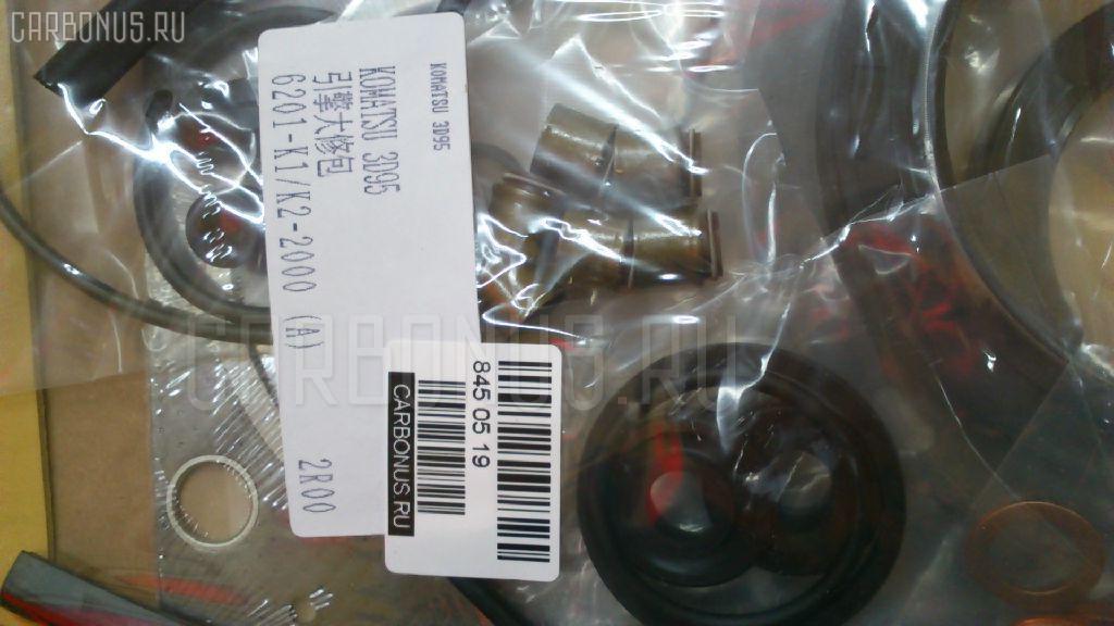 Ремкомплект ДВС KOMATSU PC40-5 3D95S Фото 2