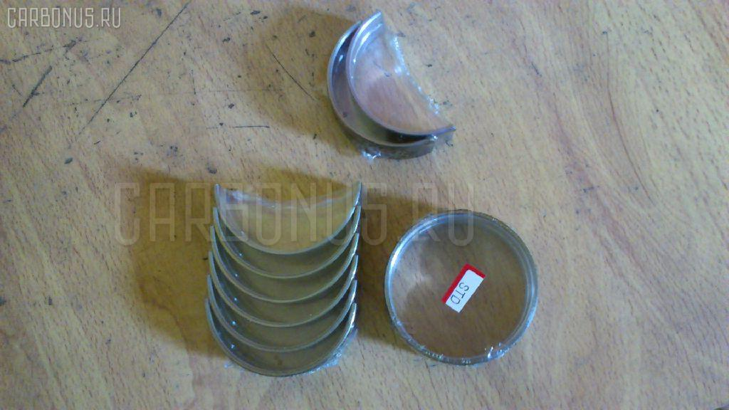Вкладыши коренные Kubota V2203-b V2203-B Фото 1