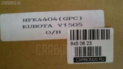 Ремкомплект ДВС Kubota V1505 V1505 Фото 3