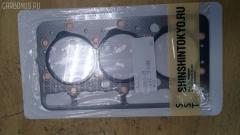 Прокладка под головку ДВС на Kubota D850 D850 SST HG488