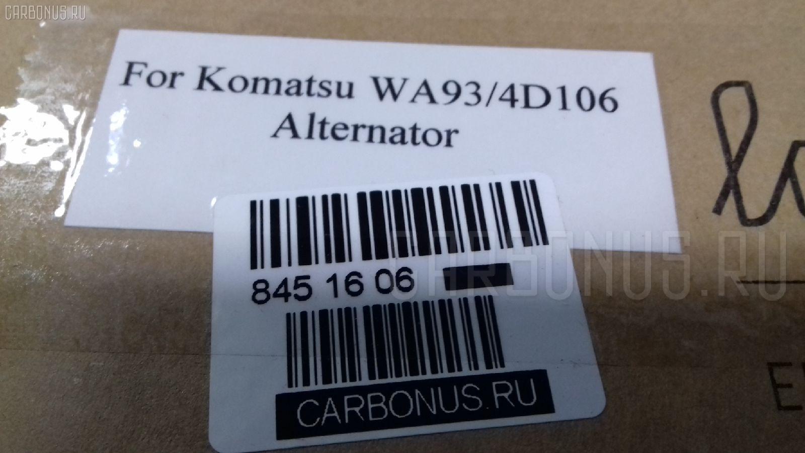 Генератор KOMATSU WA93 4D106 Фото 9