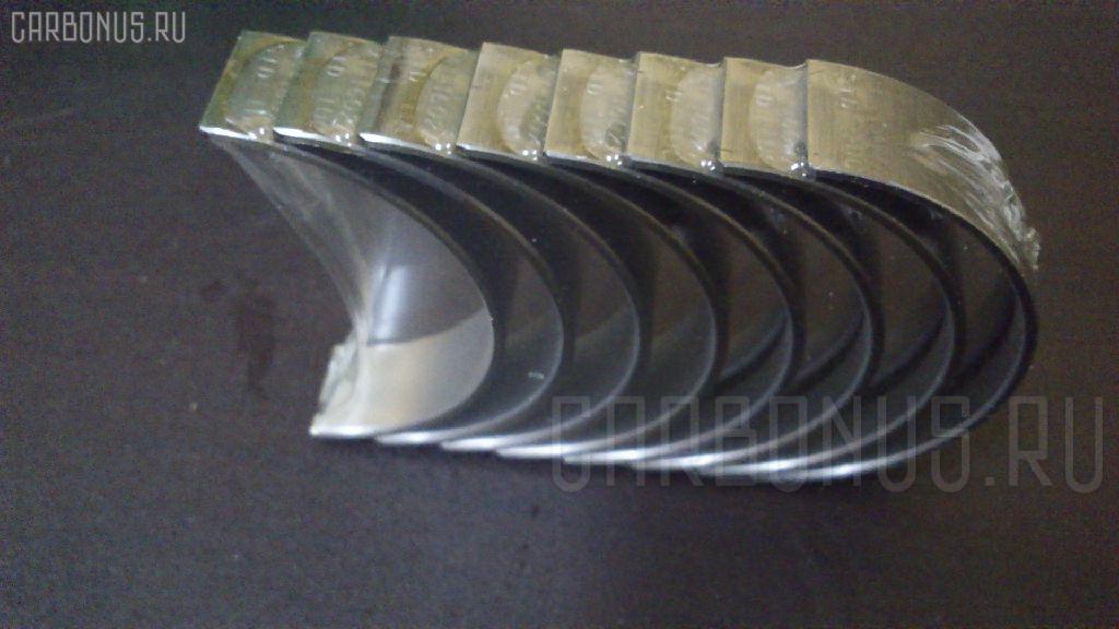 Вкладыши коренные ISUZU 3KR1 3KR1 Фото 3