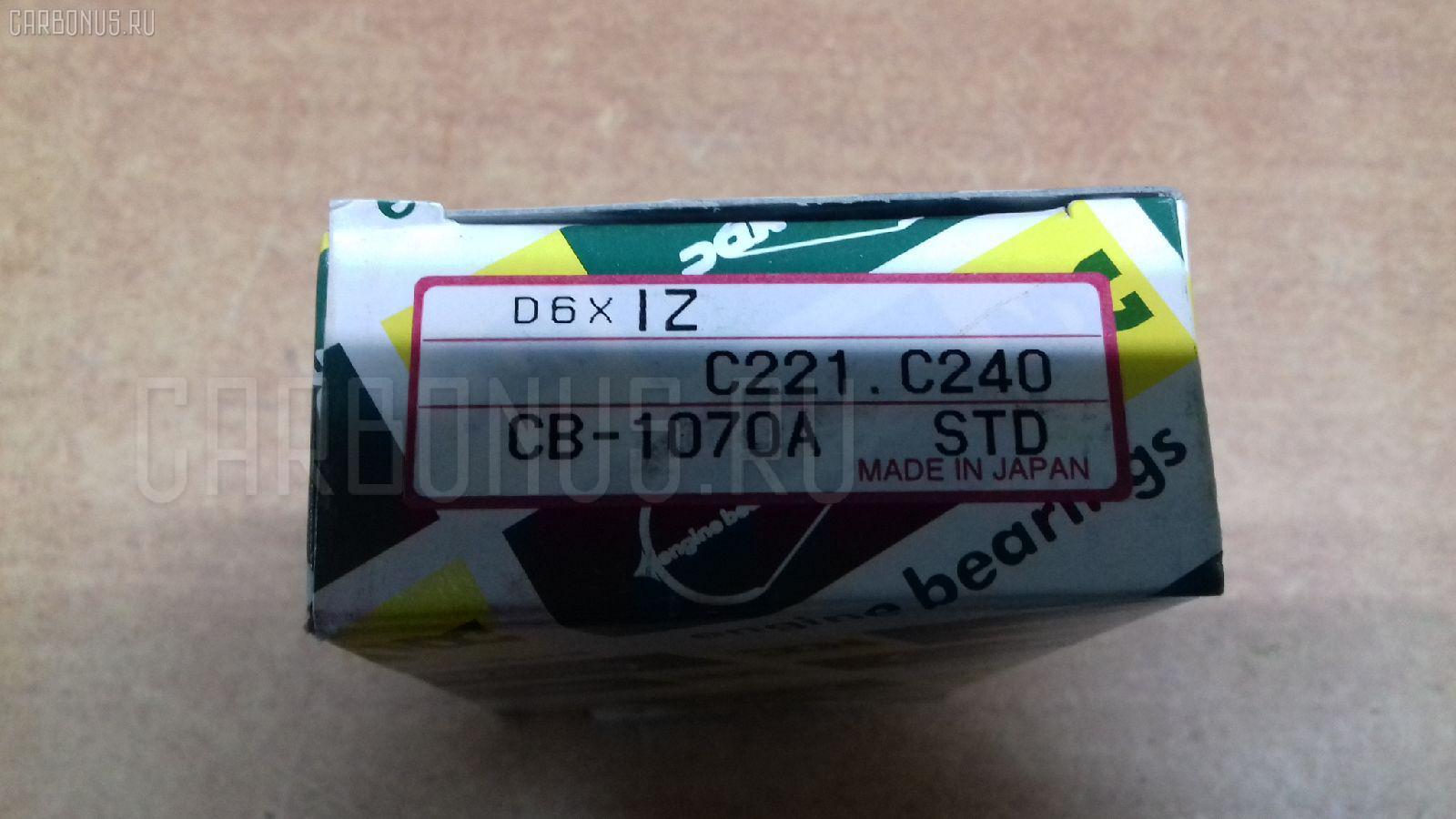 Вкладыш шатунный Isuzu C240 C240 Фото 1