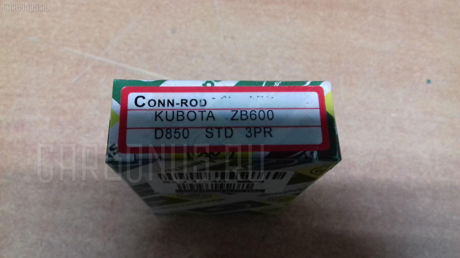 Вкладыш шатунный Kubota D850 D850 Фото 1