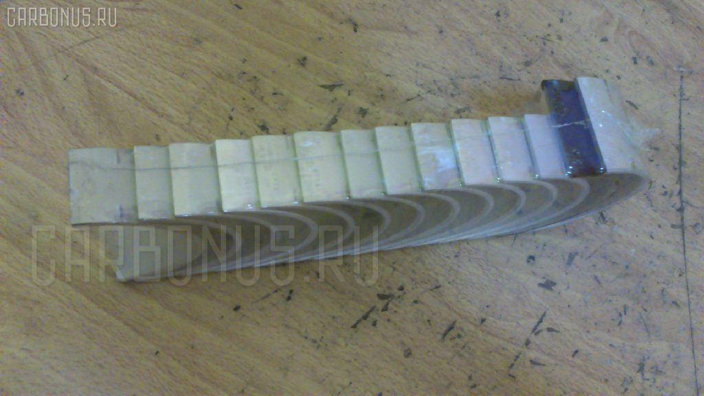 Вкладыши коренные Isuzu Da640 DA640 Фото 1