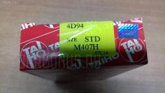 Вкладыши коренные SST ST-192-3591 на Komatsu 4d94 4D94 Фото 4