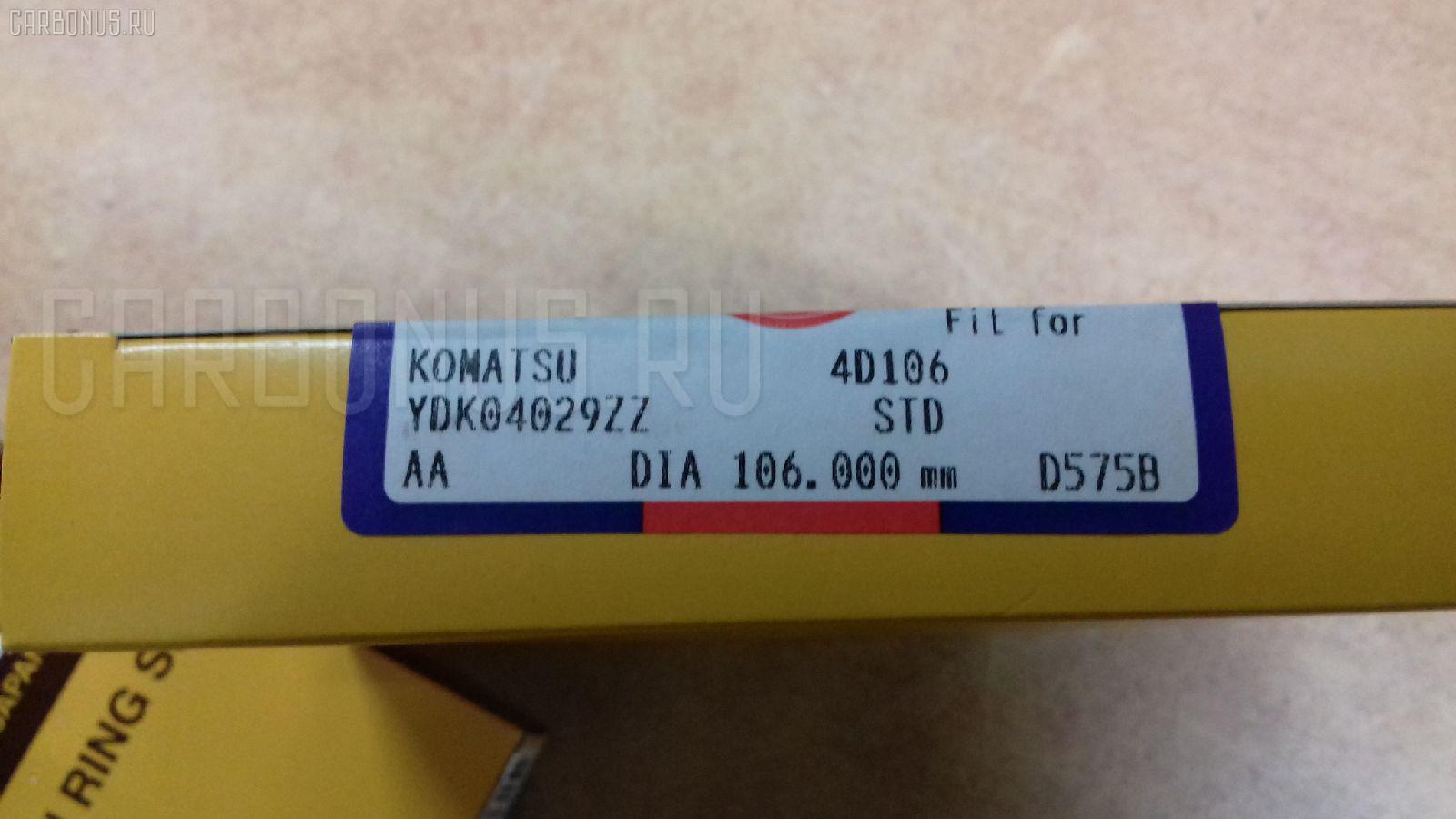 Кольца поршневые Komatsu Wb93 4D106 Фото 1