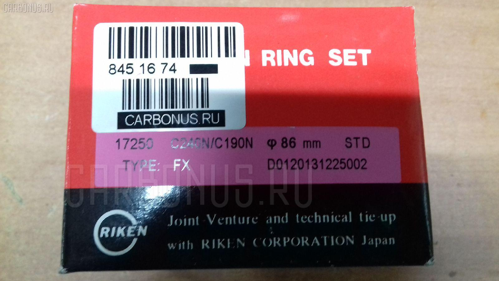 Кольца поршневые ISUZU C240 C240 Фото 2