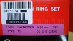 Кольца поршневые ISUZU C240 C240 Фото 5