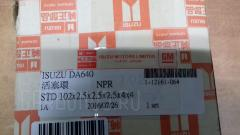 Кольца поршневые SST ST-405-1002 на Isuzu Da640 DA640 Фото 3