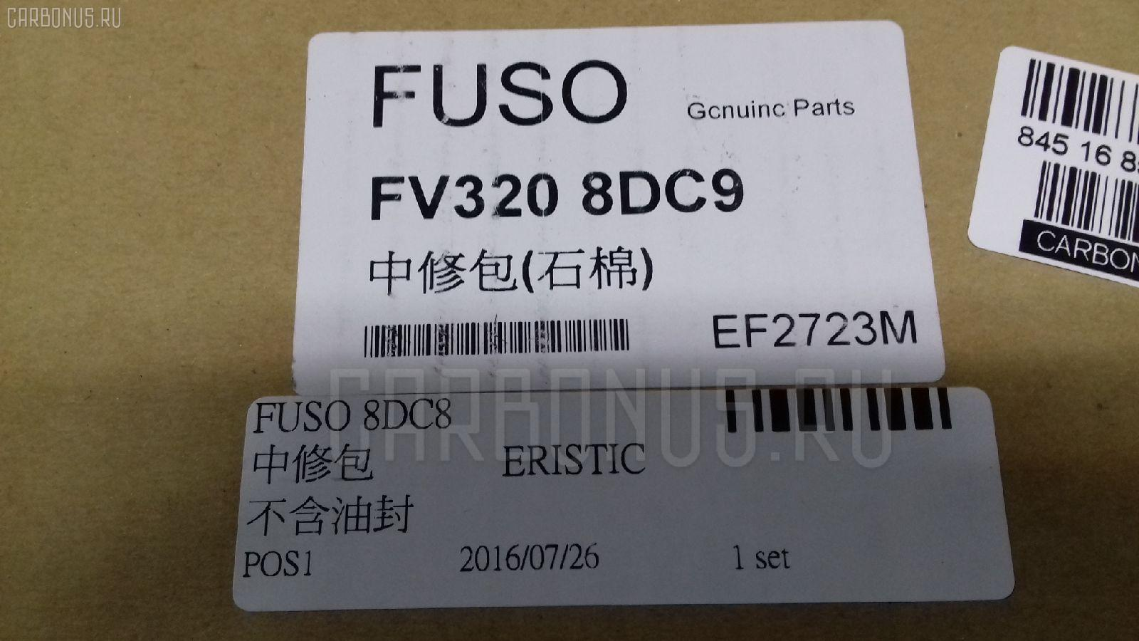 Ремкомплект ДВС MITSUBISHI FUSO 8DC8 Фото 1