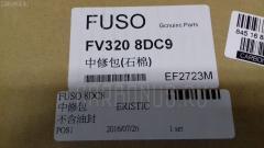 Ремкомплект ДВС SST ST-127-0008 на Mitsubishi Fuso 8DC8 Фото 4
