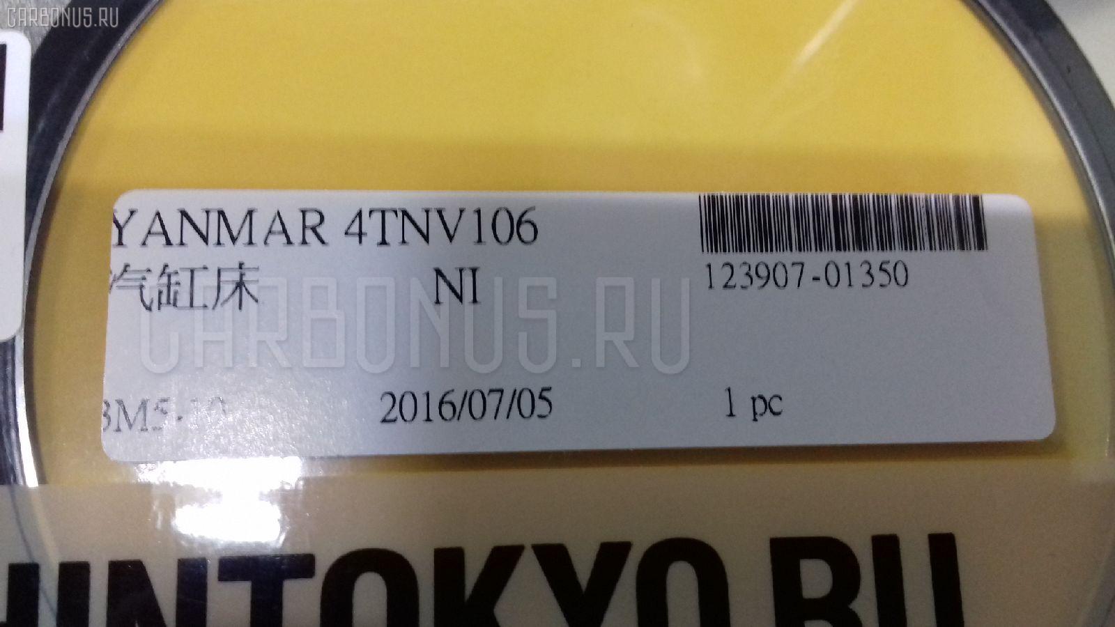 Прокладка под головку ДВС YANMAR 4TNE106T 4TNE106T Фото 1