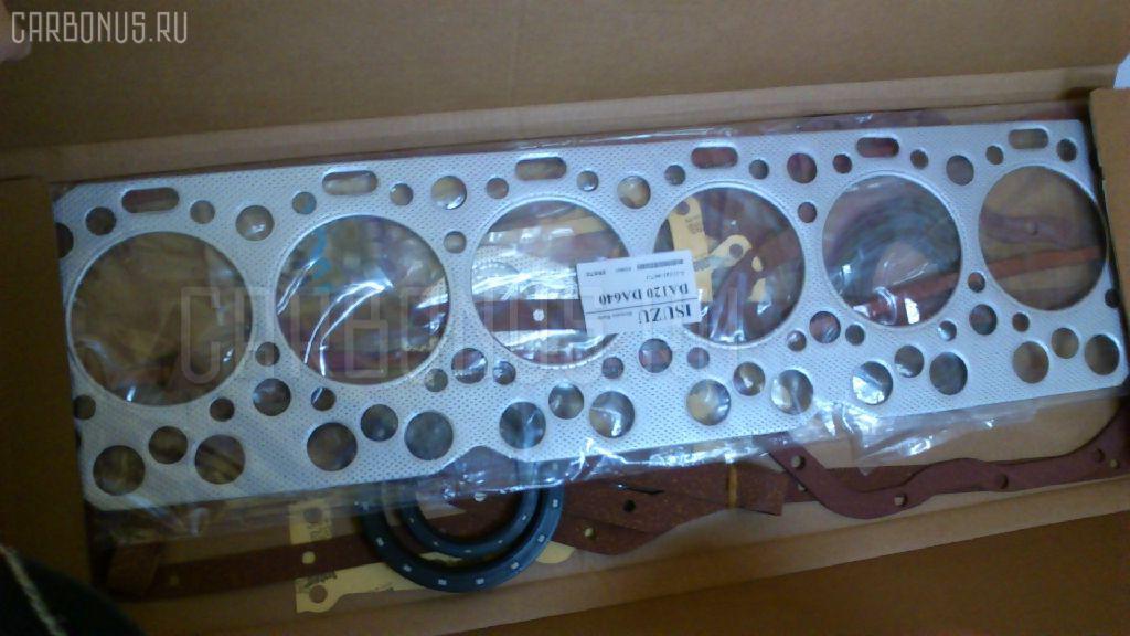 Ремкомплект ДВС ISUZU DA640 DA640 Фото 5