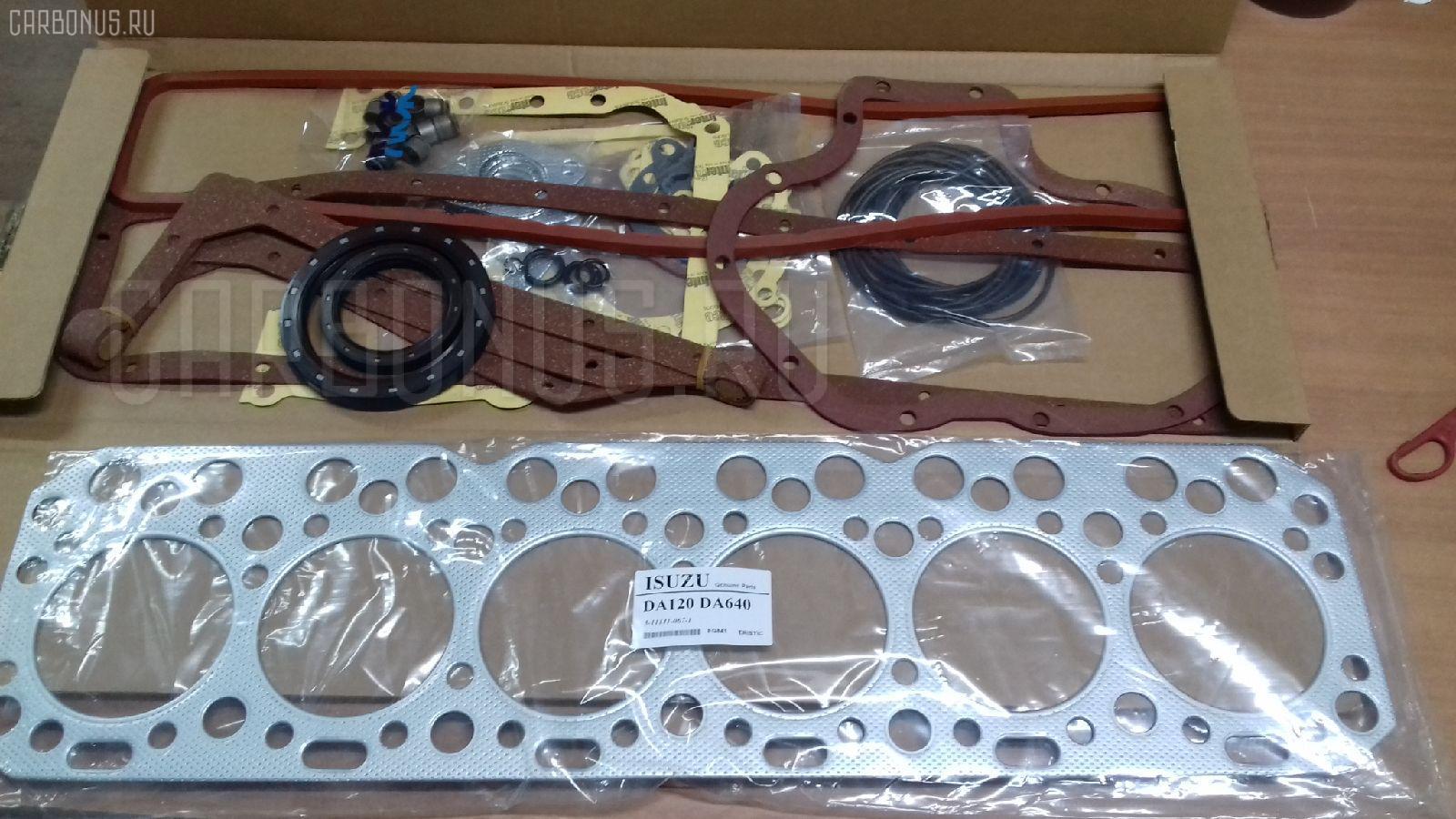 Ремкомплект ДВС ISUZU DA640 DA640 Фото 3