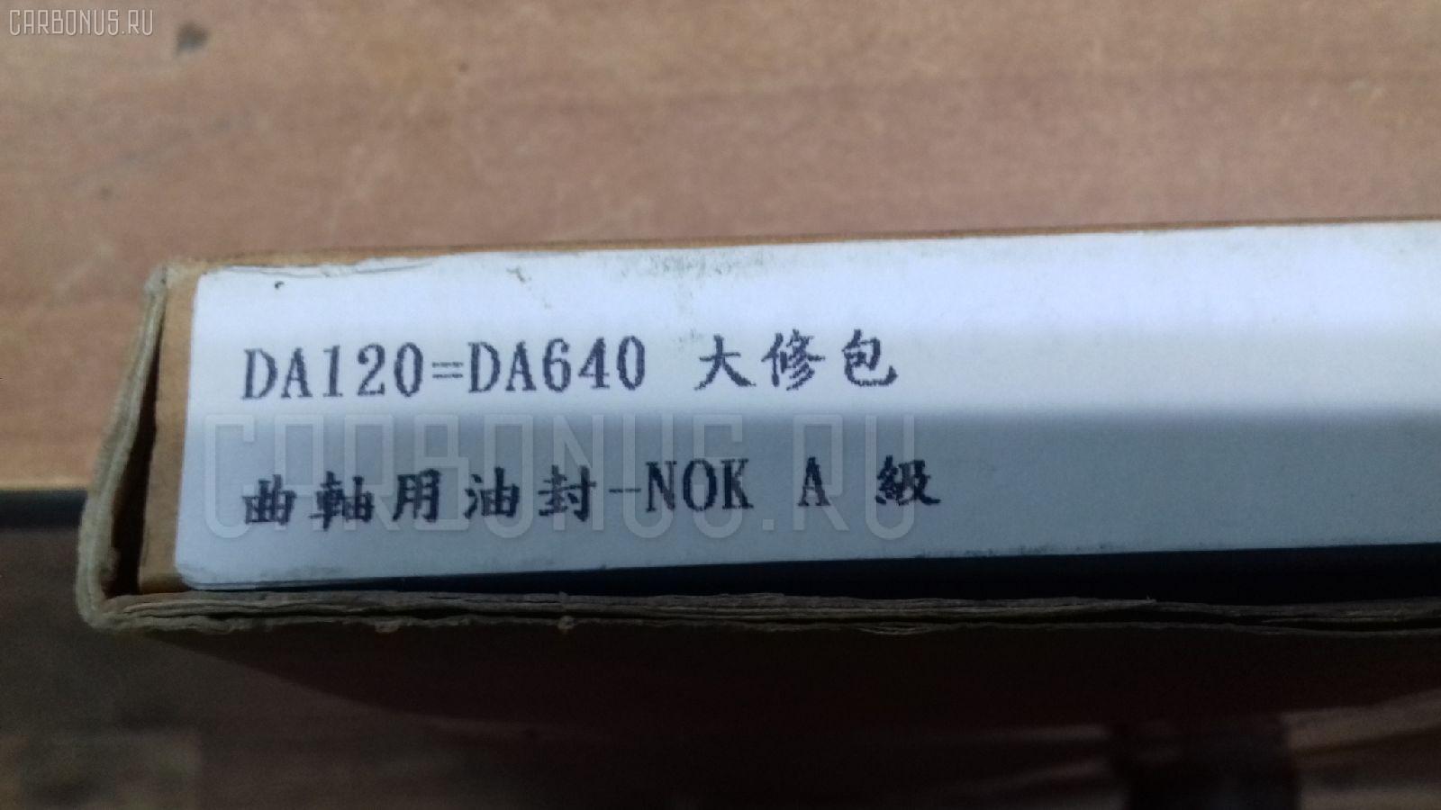 Ремкомплект ДВС ISUZU DA640 DA640 Фото 4