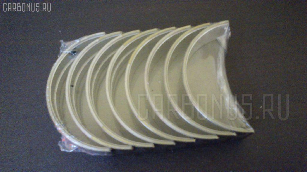 Вкладыши коренные Isuzu 3kc2 3KC2 Фото 1