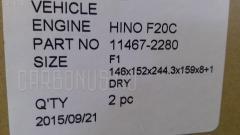 Гильза блока цилиндров SST ST-241-1001 на Hino Truck F20C Фото 2