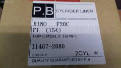 Гильза блока цилиндров HINO TRUCK F20C Фото 1