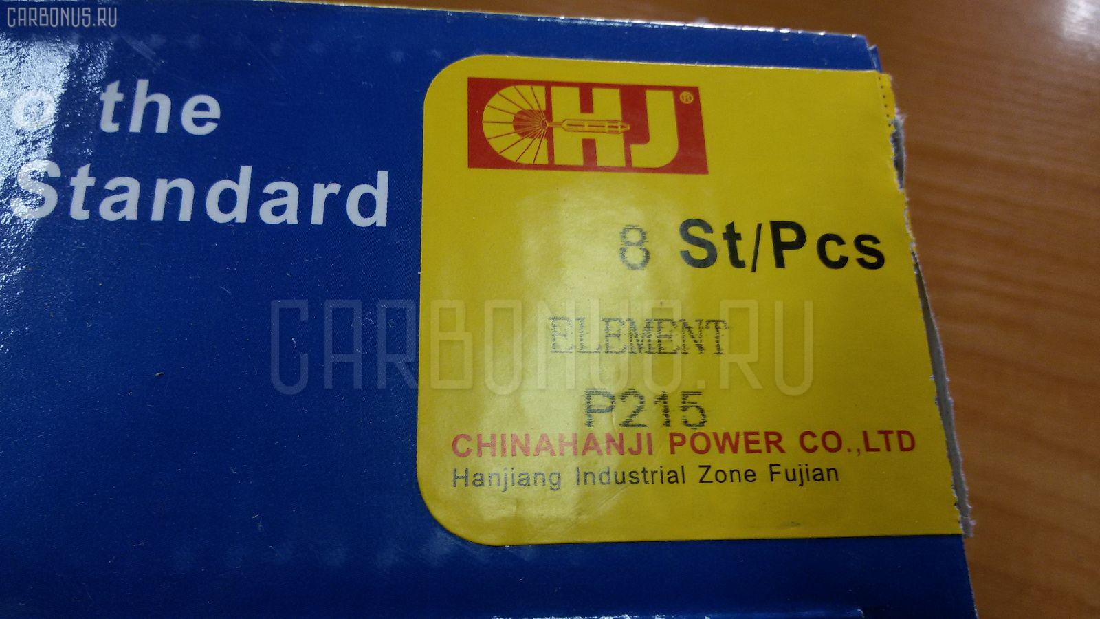 Плунжер HINO SUPER DOLPHIN F20C Фото 1