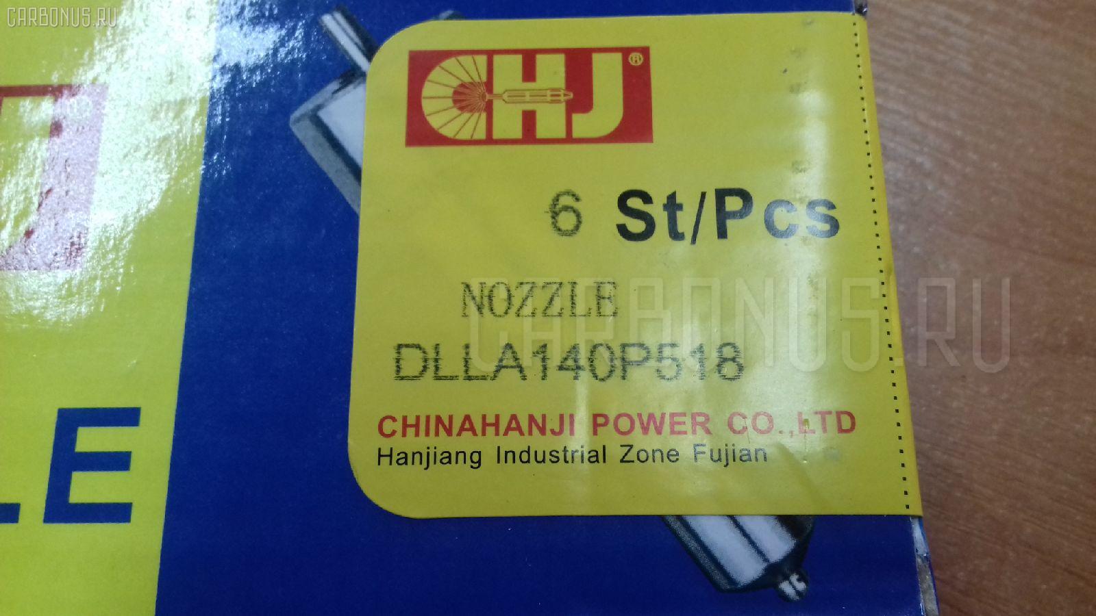 Распылитель форсунки CUMMINS 6CTAA-8.3 6CTAA-8.3 Фото 1