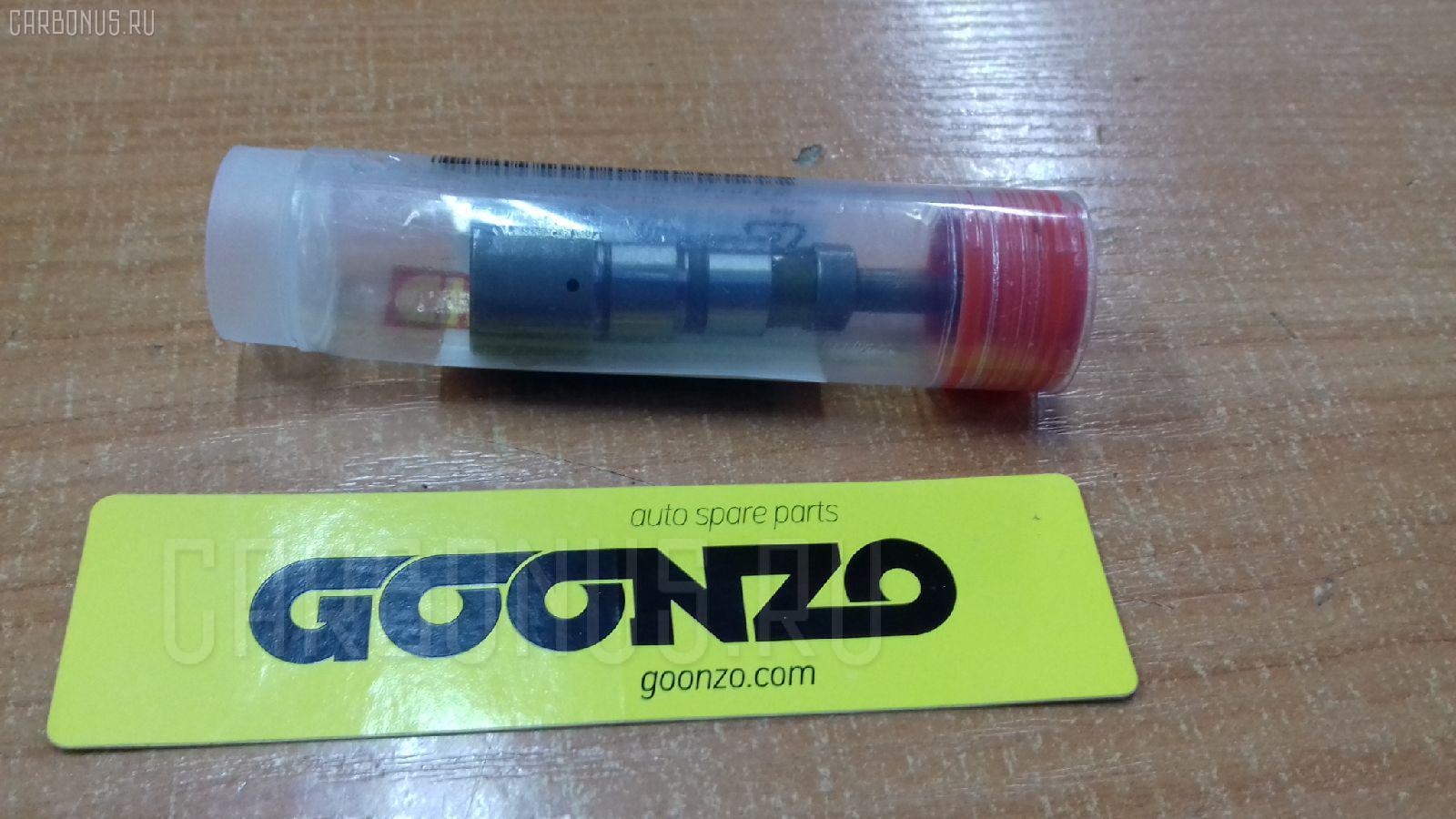 Плунжер GOONZO GZ-145-0020 на Komatsu Ec35zsb2 3D95S Фото 1