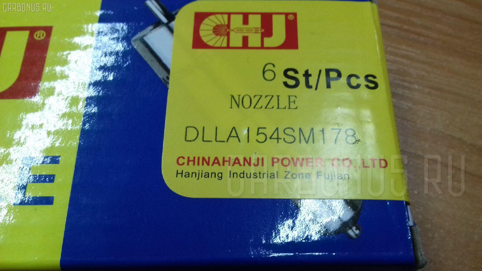 Распылитель форсунки ISUZU GIGA 6SD1TQA1. Фото 7