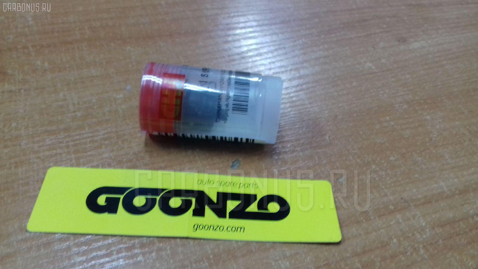 Клапан топливной аппаратуры ZEXEL. Фото 6