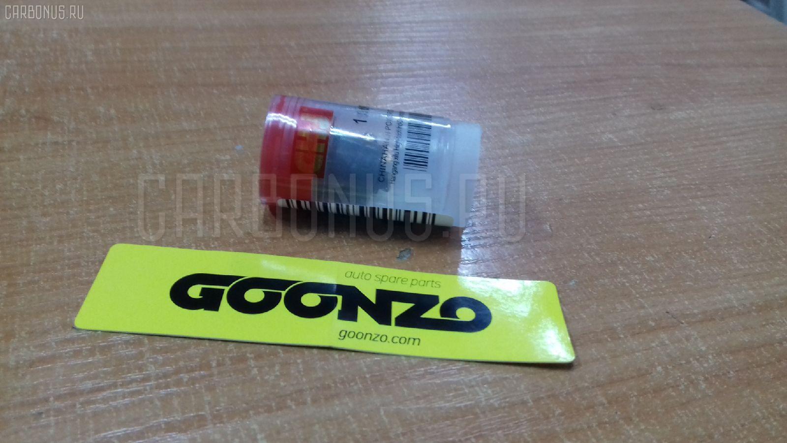 Клапан топливной аппаратуры ZEXEL. Фото 7