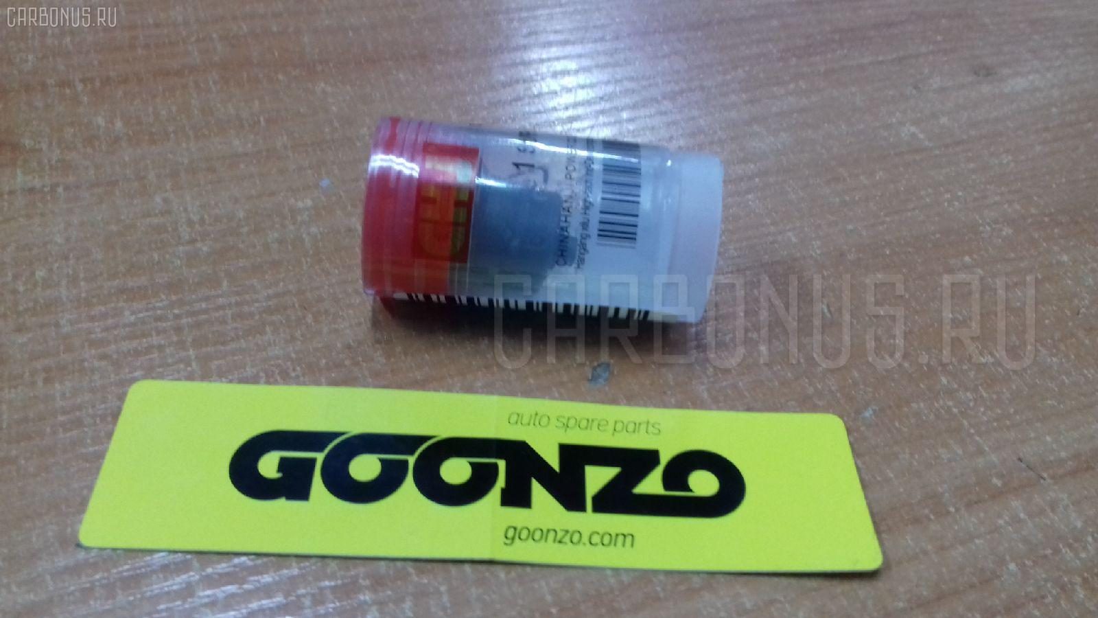 Клапан топливной аппаратуры ZEXEL. Фото 9
