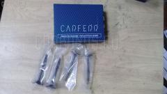 Клапан впускной CARFERR CR-782-1729 на Kubota V3300 V3300 Фото 1