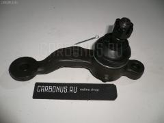 Шаровая опора на Lexus Is200 GXE10 NANO parts NP-082-8395, Переднее Правое Нижнее расположение