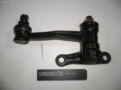 Маятник рулевой TOYOTA CROWN GS130 1G-GP NANO parts NP-271-9878