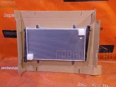 Радиатор ДВС TADASHI TD-036-8883 на Volvo S40 I 4B4194 B4194T Фото 1
