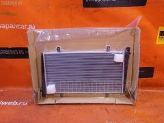 Радиатор ДВС VOLVO S40 I 4B4194 B4194T TADASHI TD-036-8883