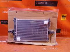 Радиатор ДВС Volvo S60 i RB5204 B5204T5 Фото 1