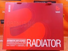 Радиатор ДВС Volvo S60 i RB5204 B5204T5 Фото 2