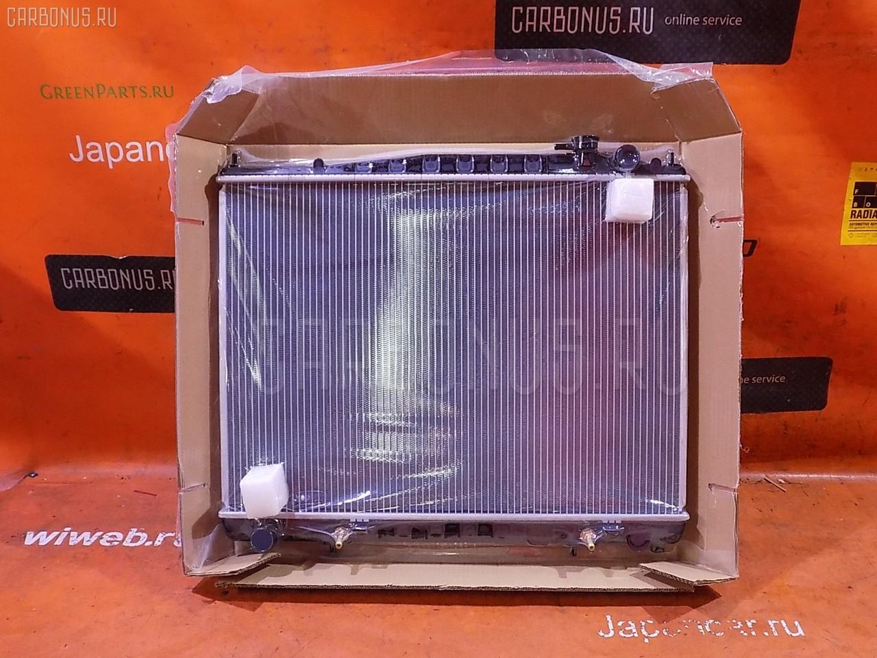 Радиатор ДВС Nissan Terrano RR50 QD32TI Фото 1