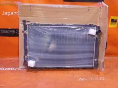 Радиатор ДВС NISSAN SAFARI Y60 TD42 TADASHI TD-036-32054