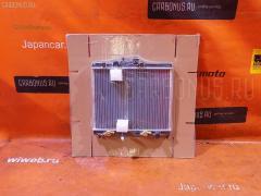 Радиатор ДВС HONDA INSIGHT ZE1 TADASHI TD-036-33085