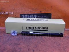 Амортизатор на Toyota Hilux Surf VZN185 SST ST-003R-ZN185, Заднее расположение