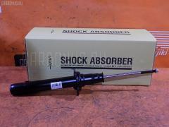 Стойка амортизатора на Honda Saber UA5 J32A SST ST-049F-UA5, Переднее расположение