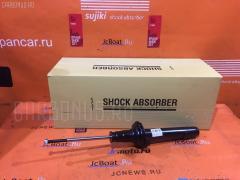 Стойка амортизатора HONDA SABER UA5 J32A SST ST-049F-UA5 Переднее