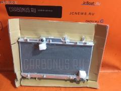 Радиатор ДВС TOYOTA CARINA ST195 3S-FE TADASHI TD-036-4814A